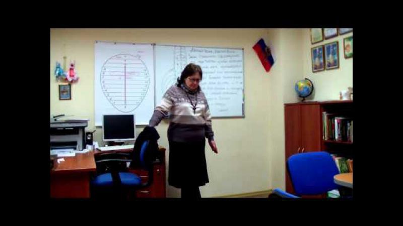Семинар Токаревой Н.П. для новеньких. Ноябрь. 18.11.2014. Просветление. Многомерное видение.