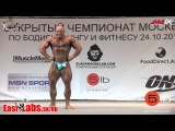 2015 Moscow Bodybuilding Championships Bodybuilding OVERALL PART 1