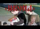 Художественный фильм «Икона» (2012)
