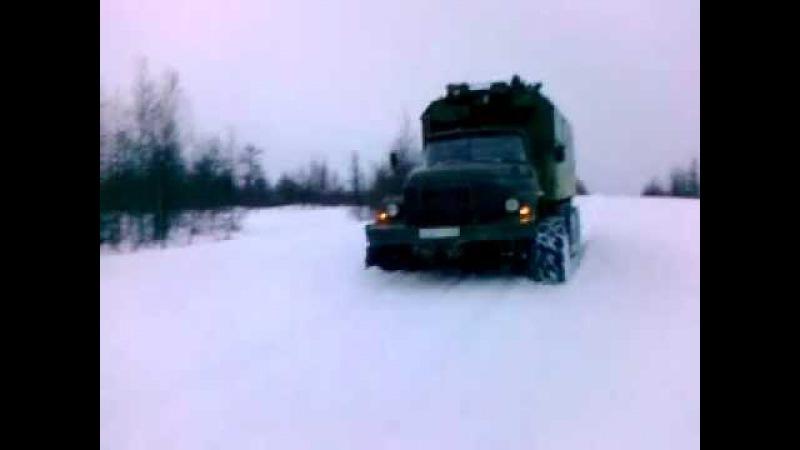 зил-131 на гусянках круче танка15042011013-002.mp4