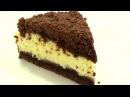Торфяной пирог Toorbakook Простой рецепт творожного пирога в песочном тесте