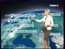 Прогноз погоды (Россия-1, 17 июля 2013). Татьяна Антонова