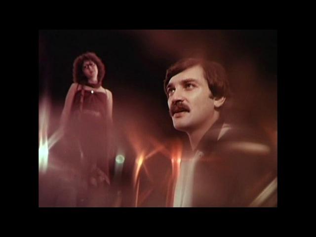 Верасы Любви прощальный бал 1984