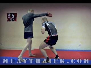 Тайский бокс на улице самоучитель - Как научиться драться. Нырок с ударом.