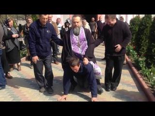 Батюшка из Приднестровья прокатился верхом на «одержимом», чтобы изгнать из того бесов.