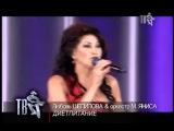 Любовь Шепилова-