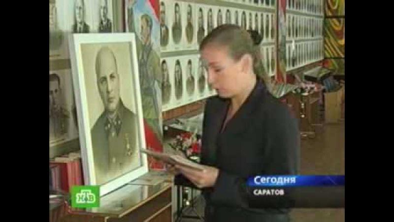 Судьба генерала Лизюкова 2