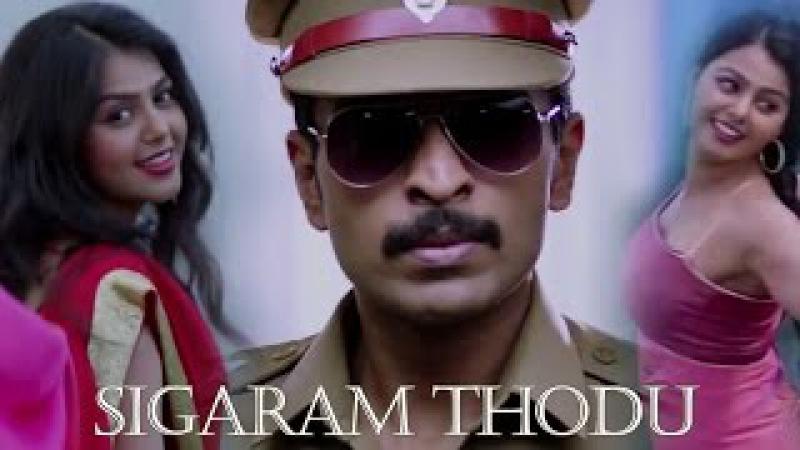 Sigaram Thodu - Official Trailer - Vikram Prabhu - Monal - D.Imman