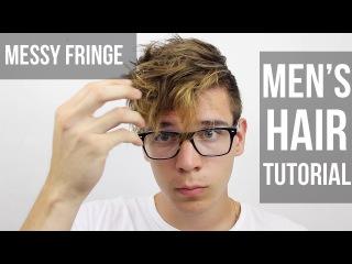 Messy Fringe Hair Tutorial   Men's Hairstyles 2015