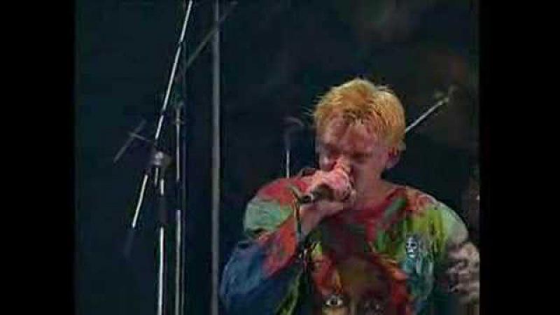 Король и Шут -Голые коки(Полигон,05.07.1997 год)