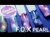 Гель лак новинки F.O.X Pearl