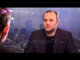 Эксклюзивное интервью.  Павел Губарев   прошлое, настоящее и будущее