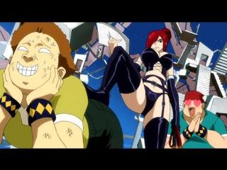 Berserk-Слышь, ты че такая дерзкая, А -!(Anime Vine 2015)
