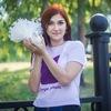 Alina Temerezantseva