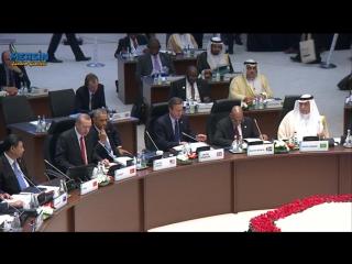 CUMHURBAŞKANI RECEP TAYYİP ERDOĞAN G20 AÇILIŞ KONUŞMASI 15.11.2015