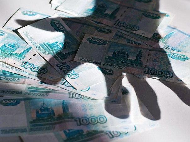 Экс-глава якутского поселения присвоил более 200 тысяч рублей