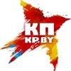Комсомольская правда - Беларусь - KP.BY