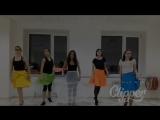 Постановка свадебного танца Омск _ танец подруг и невесты _ хореограф-постановщик Деревянко Анна