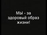 Кадеты Казани за ЗОЖ