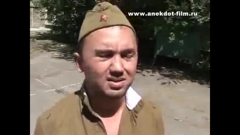 ANEKDOT FILM RU ХОХОЧЕМ КАК ХОЧЕМ
