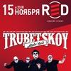 15.11 - Trubetskoy (новый альбом) @ Москва, RED