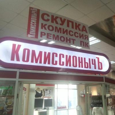 Αлександр Τерентьев