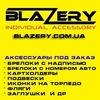 Blazery Stuff