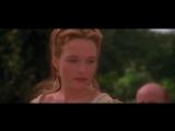 Честная куртизанка (1998) супер фильм