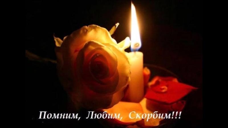 мои родители -любим и помним Владимир Гонопольский 09.04.1962-24.06.2013 Татьяна Соболь 26.06.1966-21.06.2015