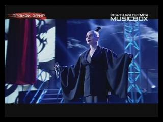 Наргиз Закирова - Ты моя нежность. Реальная премия MusicBox 19.11.2015 HD  Певица года 2015 :Наргиз