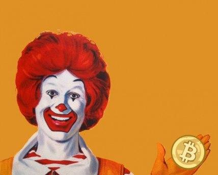 McDonald's сможет начислять бонусы в Bitcoin