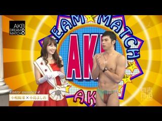 Ariyoshi AKB Kyowakoku ep 276 от 14 декабря 2015г.