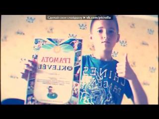 «Webcam Toy» под музыку pitbull_remix(electrodance) [vkhp.net] - жесть!!!самый-самый ахуенный питбуль ремикс!!!!!!!!!!!!!!!!!!.