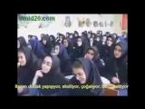 Про губы и поцелуи в иранской школе