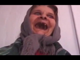 Демон вселился в бабку !!!!(баба Алла) (online-video-cutter.com)