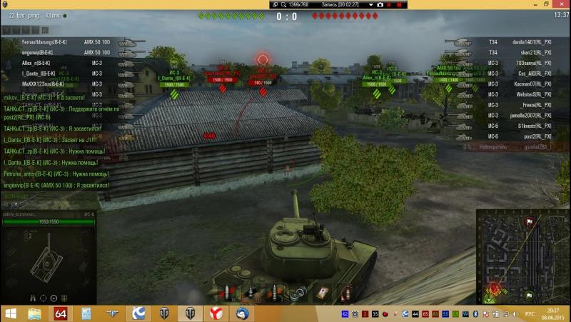 1 ответный бой с кланом [RL_PX]Le Royal Phoenix