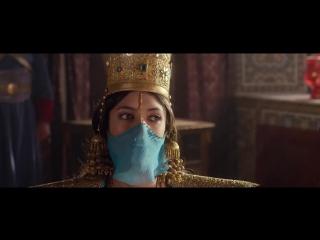 Новые приключения Аладдина - Русский Трейлер (2016)