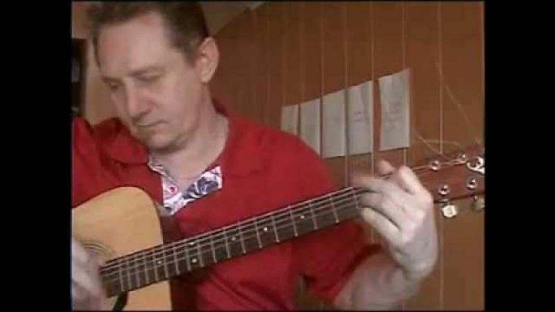 Как играть на гитаре Цыганочка просто и красиво 2 варианта