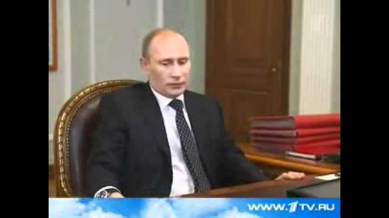 Путин Грефу: Жулики вы просто!