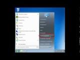 Настройка сетевого доступа к папкам в Windows 7