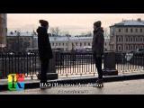 Нойз MC - Дон Кихот ИЛЭ  Соционика