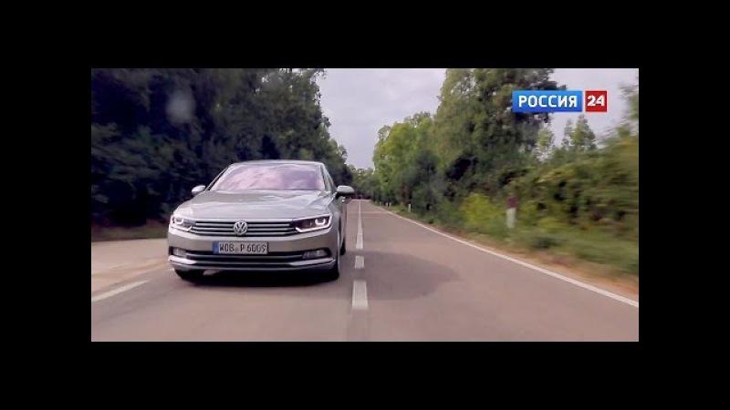 Volkswagen Passat B8 2014 АвтоВести 180