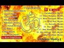 Top 19 Mantra ( Full Song ) || Shiv mantra || Ganesh Mantra || Sai Mantra || Hanuman Mantra