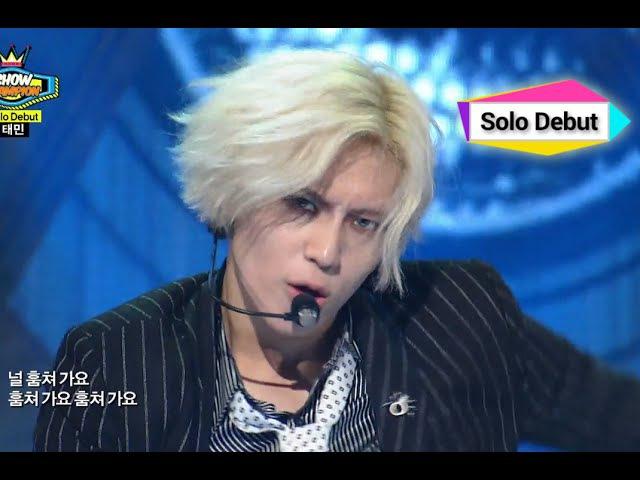 TAEMIN - Danger, 태민 - 괴도, Show Champion 20140820