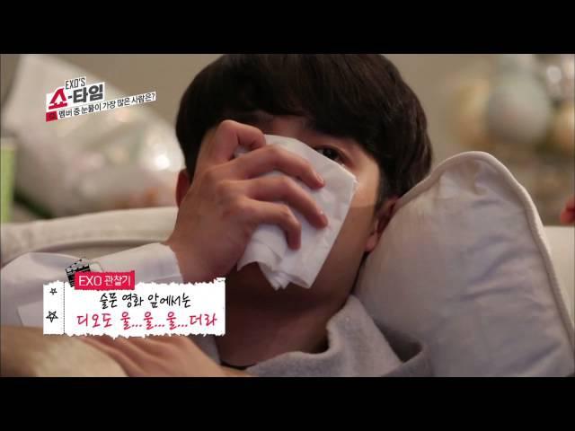 엑소의 쇼타임 - 엑소의 쇼타임 - HD 엑소의 쇼타임 4회 열두남자의 눈물 EXO'S Showtime ep.4 EXO3