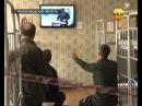 Тюрьма для полицейских. Экстренный вызов 112. РЕН ТВ