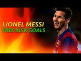 Lionel Messi ● All Free Kick Goals ● 2015/2016