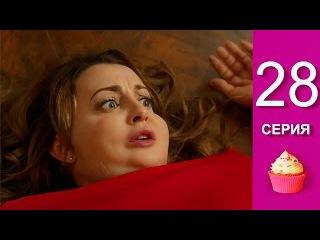Сериал Анжелика 28 серия (8 серия 2 сезона) - комедия 2015 года