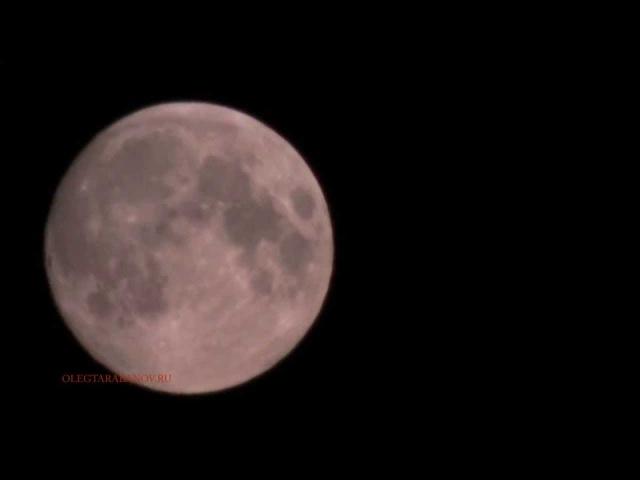 Красная Луна,полнолуние 3 июля 2012