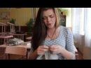 Джулия Ю.Г. решила в классе на последок!шила шторки ахахаха,капец Гаврищук Юлия поёт